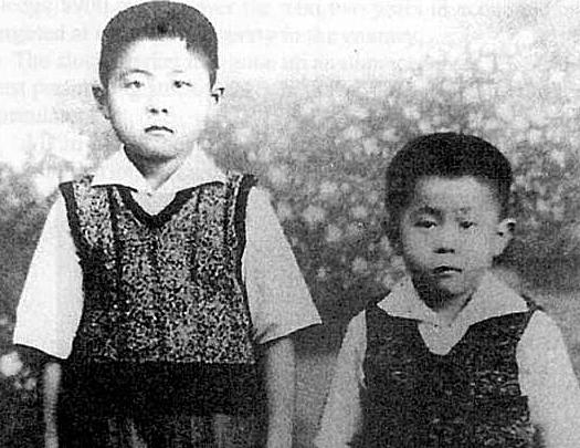 Infancia Alberto Fujimori