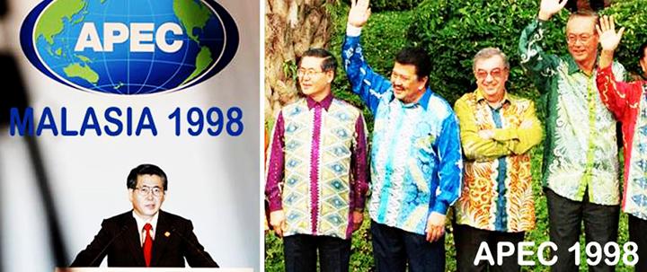 peru ingresa a apec malasia 1998