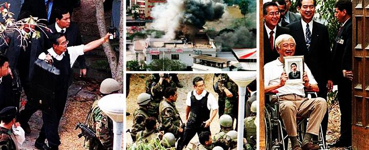 rescate de los rehenes embajada de japon